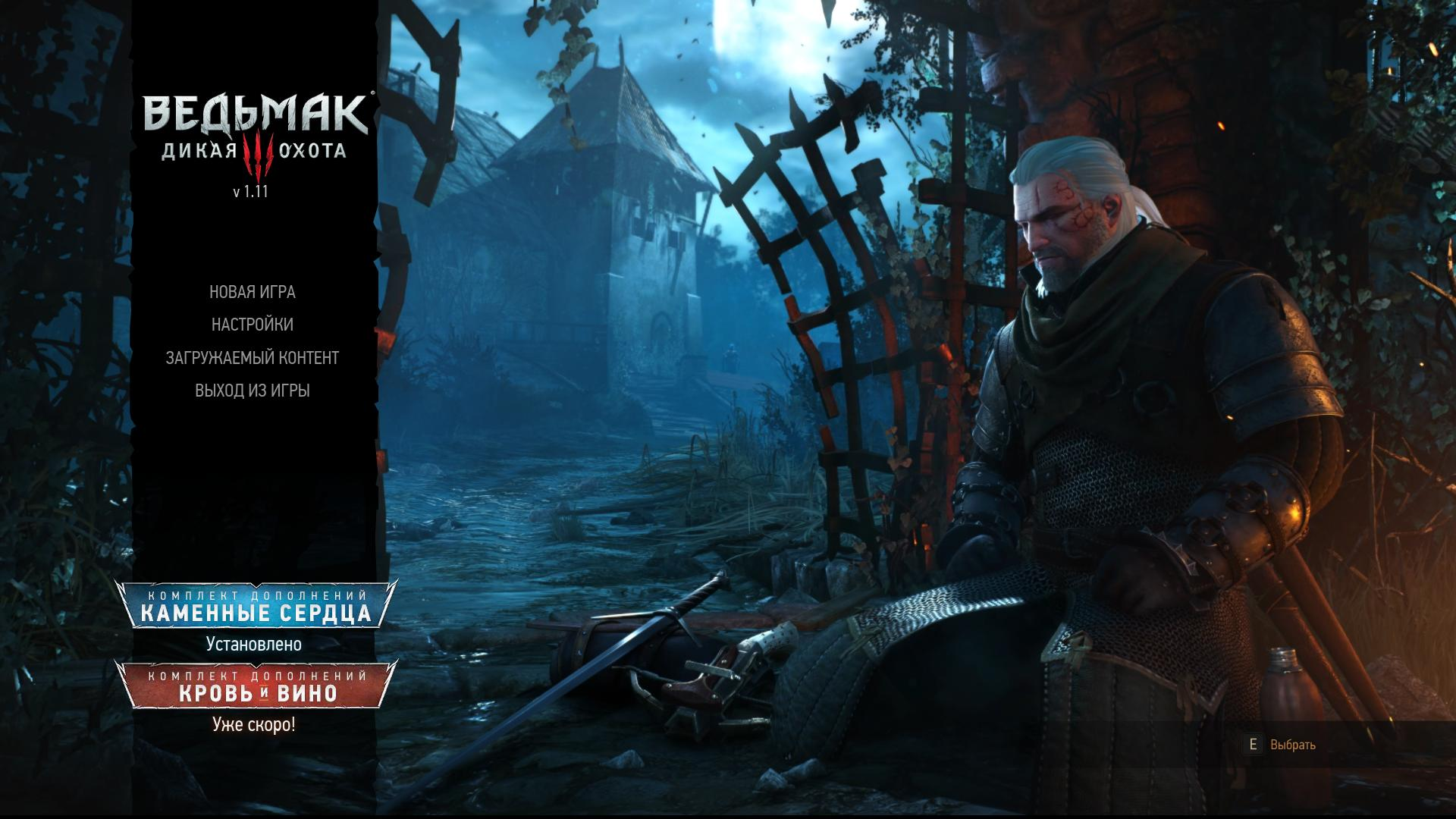 The Witcher 3 Wild Hunt Ru (1.11/dlc) Repack =nemos.
