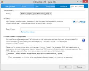 HitmanPro 3.7.9 Build 246 [Multi/Ru]