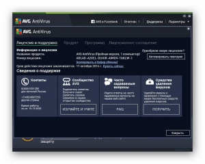 AVG AntiVirus 2016 16.0.7161 [Multi/Ru]