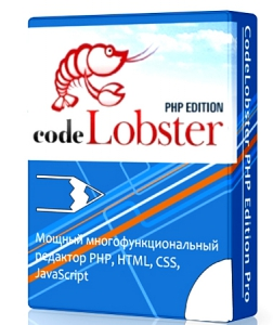 CodeLobster PHP Edition Pro 5.7 [Multi/Ru]