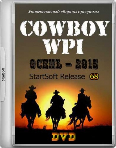 Cowboy WPI DVD StartSoft 68-2015 [Ru]