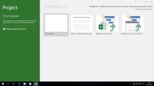 Оригинальные Microsoft Project 2016 Professional / Standard VL 16.0.4266.1001 (x86/x64) [Ru]