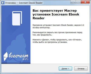 Icecream Ebook Reader 2.0 [Multi]