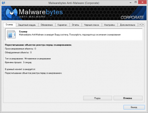 Malwarebytes Anti-Malware Corporate 1.80.0.1010 [Multi/Ru]