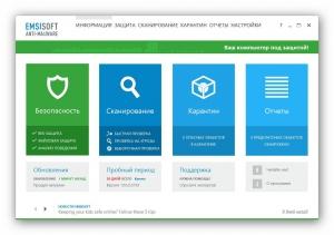 Emsisoft Anti-Malware 10.0.0.5735 Final [Multi/Ru]