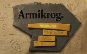 Armikrog (2015) [Ru/Multi] (1.01) SteamRip Let'sРlay [Deluxe Edition]