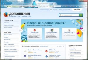 Mozilla Firefox 42.0 beta 3 [Ru]
