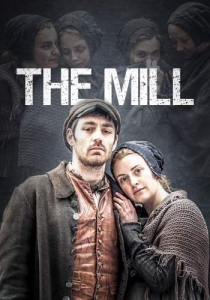 ������� / The Mill