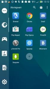 Smart Launcher Pro 3 3.09.27 [Ru/Multi]