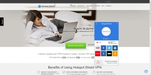 Hotspot Shield Elite 5.20.2 [Multi/Ru]
