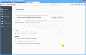 Mozilla Firefox 41.0.1 Final Portable by PortableApps [Ru/En]