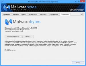 Malwarebytes Anti-Malware Corporate 1.80.0.1010 Portable by SpeedZodiac [Multi/Ru]