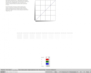 Atrise Lutcurve 1.5.3 [Multi/Ru]