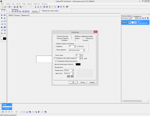 Ulead GIF Animator 5.05 RePack by PrettyPink [Ru]