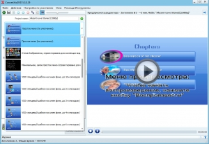 VSO ConvertXtoDVD 5.3.0.29 Final Portable by PortableWares [Multi/Ru]