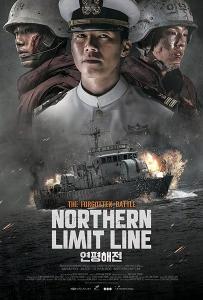 Северная пограничная линия