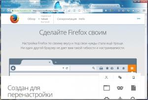 Mozilla Firefox 42.0 beta 4 (x86/x64) [Ru]