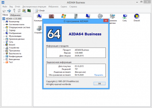 AIDA64 Extreme | Engineer | Business | Network Audit 5.50.3600 Final RePack by PrettyPink [Multi/Ru]