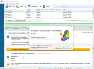 Auslogics Disk Defrag Pro 4.7.0.0 Final RePack (& Portable) by D!akov [Ru/En]