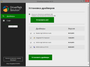 DriverPack Solution Online 16.7.0 Portable [Multi/Ru]