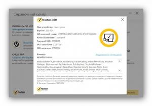 Norton 360 22.5.4.24 OEM [Multi/Ru]