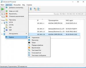 Advanced IP Scanner 2.4.2601 Portable by PortableWares [Multi/Ru]
