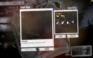 This War of Mine [Ru/Multi] (1.4.0/dlc) SteamRip Let'sPlay