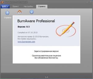 BurnAware Professional 8.5 Final RePack (& Portable) by KpoJIuK [Multi/Ru]