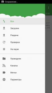 tTorrent Pro 1.5.3.2 [Ru/Multi]