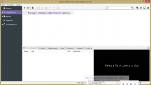 BitTorrent Pro 7.9.5 Build 41203 Stable Portable by PortableAppZ [Multi/Ru]