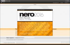 Nero Recode 2016 17.0.10000 Portable by PortableWares [Multi/Ru]
