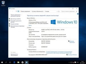 Windows 10 RUS-ENG x86 -22in1- (AIO)