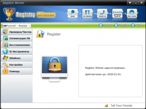 Registry Winner 6.9.9.6 RePack by D!akov [Multi/Ru]