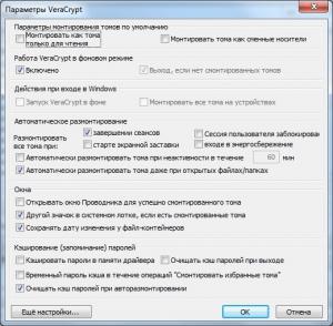 VeraCrypt 1.16 [Multi/Ru]