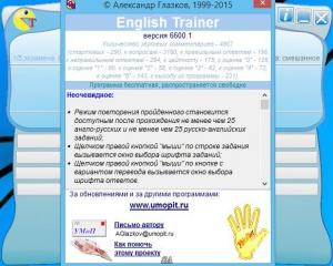 English Trainer 6600.1 Portable [Ru]