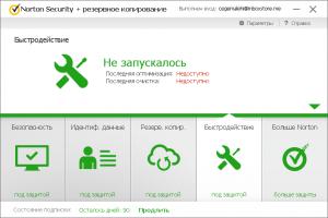 Norton Security Premium 22.5.4.24 [Ru]