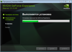 NVIDIA GeForce Experience 2.5.15.46 [Multi/Ru]
