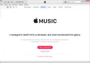 iTunes 12.3.0.44 [Multi/Ru]