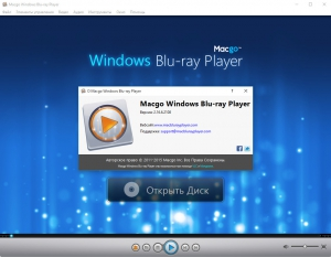 Macgo Windows Blu-ray Player 2.16.6.2108 RePack by D!akov [Multi/Ru]