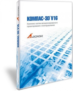 КОМПАС-3D 16.0.6 RePack by KpoJIuK [Ru]