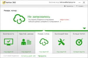 Norton 360 22.5.4.24 [Ru]