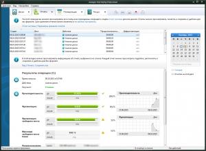 Auslogics Disk Defrag Pro 4.7.0.0 Portable by Punsh (10.10.2015) [Ru/En]