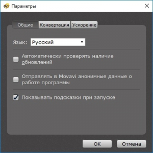 Movavi Video Converter 16.0.1 Portable by YSF [En/Ru]