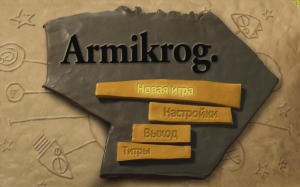 Armikrog [Ru/Multi] (1.02) SteamRip Let's�lay [Deluxe Edition]