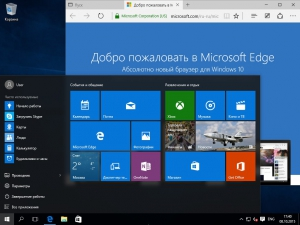 Windows 10 RUS-ENG x64 -22in1- (AIO)