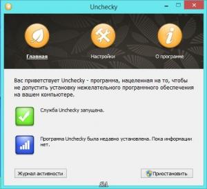 Unchecky 0.4 beta [Multi/Ru]