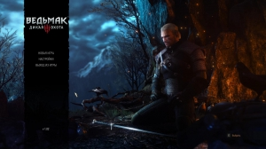 The Witcher 3: Wild Hunt | RePack от xatab