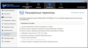 Malwarebytes Anti-Malware Premium 2.2.0.1024 Final Portable by PortableAppZ [Multi/Ru]
