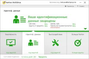 Norton AntiVirus 22.5.4.24 [Ru]