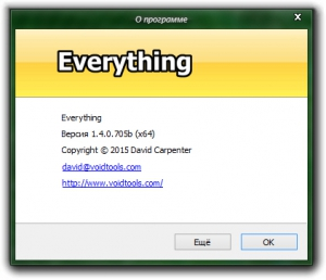 Everything 1.4.0.705 Beta + Portable [Multi/Ru]